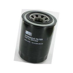 Filtr oleju  Iseki: 1614-508-262-00