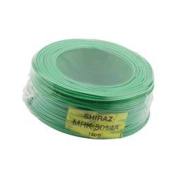 Wire standard 2,7mm 1200m